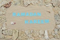 Ramadan greetings Royalty Free Stock Photo