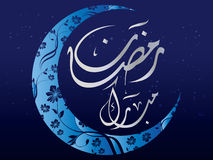 Ramadan greetings vector. Beautiful Arabic Islamic ramadan kareem calligraphy text colorful