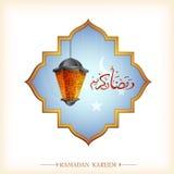 Ramadan Gruß-Karte Lizenzfreie Stockfotos