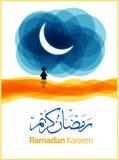 Ramadan Gruß-Karten-Abbildung Lizenzfreie Stockfotografie
