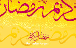 Ramadan Gruß-Karten-Abbildung lizenzfreie stockfotos