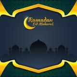 Ramadan-Gru? oder -einladungen entwerfen islamisches, lizenzfreie abbildung