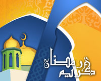 ramadan hälsningar Arkivbild
