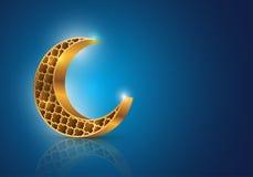 Ramadan halvmånformig vektor illustrationer