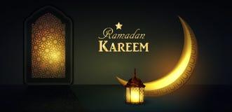 Ramadan hanging shiny lanterns poster. Ramadan hanging shiny lantern with magic golden moon and mosque window. Ramadan Kareem illustration vector illustration