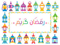 Ramadan heureux illustration stock