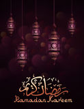 Ramadan Holiday Background Royaltyfri Foto
