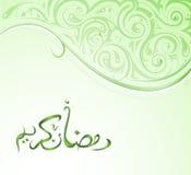 Ramadan Holy-de kaartontwerp van de maandgroet Stock Foto's