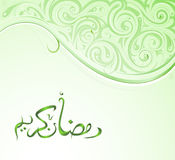 Ramadan Holy month greeting card design Stock Photos