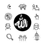 Ramadan  Icons. Islamic Ramadan Arabian Religions Icons Stock Photography