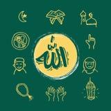 Ramadan  Icons. Islamic Ramadan Arabian Religions Icons Royalty Free Stock Photos