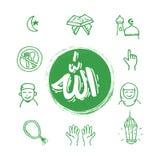 Ramadan  Icons. Islamic Ramadan Arabian Religions Icons Royalty Free Stock Images