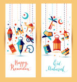 Ramadan icons set of Arabian. Royalty Free Stock Photos