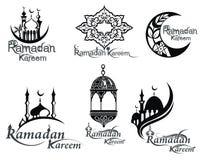 Ramadan icons set Royalty Free Stock Photo