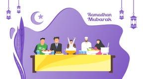 Ramadan iftar przyjęcie ilustracja wektor