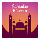 Ramadan Illustration Card Fotografia Stock