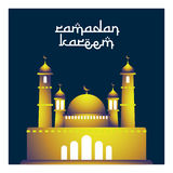 Ramadan Illustration Card Fotografie Stock Libere da Diritti