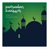 Ramadan Illustration Card Immagine Stock