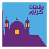 Ramadan Illustration Card. Illustration of a mosque ramadan kareem card stock illustration