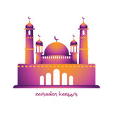 Ramadan Illustration Icon Photos stock