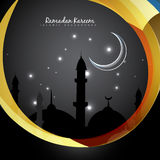 Ramadan illustration Royalty Free Stock Photos