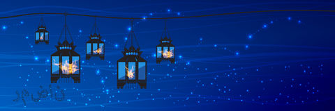 Ramadan. Illustration for your design. Ramadan. Lantern five pieces of a very beautiful black silhouette square against a background of a night blue sky