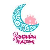 ramadan ilustracyjny kareem royalty ilustracja