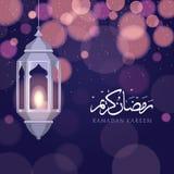 Ramadan kareem with arabic lantern fanoos and bokeh background. Ramadan islamic design vector illustration vector illustration