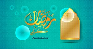 `Ramadan` Islamic event design. Islamic design template. arabic background pattern. Vector files with fresh colors vector illustration