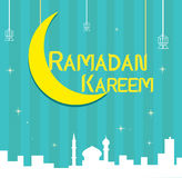 Ramadan Islamic Festival Holiday Illustration plate verte et jaune Clipart (images graphiques) Editable Photographie stock libre de droits