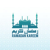 Ramadan Islamic mosque modern background Stock Images