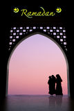 Ramadan Isolate Mosque Gate Stock Photography