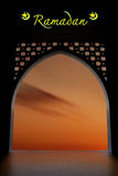 Ramadan Isolate Mosque Gate Royalty Free Stock Photography