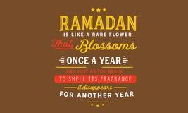 Ramadan ist wie eine seltene Blume, die Blüten einmal jährlich und gerade während Sie anfangen, seinen Duft zu riechen es für ein vektor abbildung