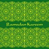 Ramadan języka arabskiego stylu wzór Fotografia Stock