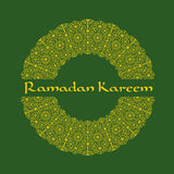 Ramadan języka arabskiego wzór Obrazy Stock