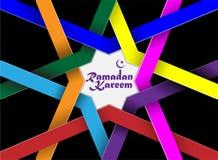 Ramadan-Kalligraphiedesign im bunten arabischen Geometriemuster Stockbild