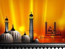 Ramadan Kareem阿拉伯伊斯兰文本  库存例证