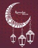 Ramadan Kareem árabe libre illustration