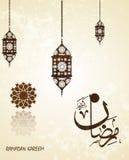 Ramadan Kareem-Übersetzung großzügiges Ramadhan in der arabischen Kalligraphieart Ramadhan oder Ramazan ist ein heiliger Fastenmo lizenzfreie abbildung
