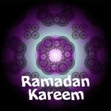 Ramadan Kareem (ευτυχές Ramadan για σας) ελεύθερη απεικόνιση δικαιώματος
