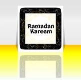 Ramadan Kareem (ευτυχές Ramadan για σας) απεικόνιση αποθεμάτων
