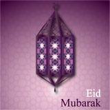 Ramadan Kareem, ευχετήρια κάρτα Eid Mubarak απεικόνιση αποθεμάτων