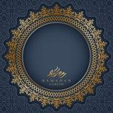Ramadan Kareem με τις αραβικές διακοσμήσεις καλλιγραφίας και πολυτέλειας Ευχετήριες κάρτες του Kareem Ramadan στο τρισδιάστατο ύφ διανυσματική απεικόνιση
