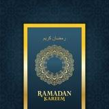 Ramadan Kareem με τον ημισεληνοειδή περίπλοκο αραβικό λαμπτήρα φεγγαριών στο σκοτεινό χρώμα για τον εορτασμό μουσουλμάνου Στοκ φωτογραφίες με δικαίωμα ελεύθερης χρήσης