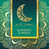 Ramadan Kareem με το ημισεληνοειδές φεγγάρι Στοκ φωτογραφία με δικαίωμα ελεύθερης χρήσης