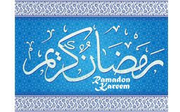 Ramadan kareem με το λουλούδι που πλαισιώνεται από τα παραδοσιακά σχέδια Στοκ εικόνες με δικαίωμα ελεύθερης χρήσης