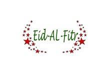 Ramadan Kareem, μουσουλμανικές παραδοσιακές διακοπές Al Eid fitr eid Mubarak διανυσματική απεικόνιση