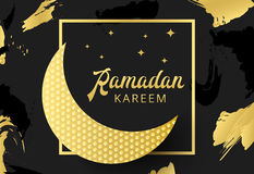 Ramadan Kareem που χαιρετά το έμβλημα με τους αραβικούς λαμπτήρες και το κείμενο Ισλάμ
