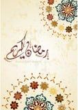 Ramadan Kareem που χαιρετά το πρότυπο εμβλημάτων με το ζωηρόχρωμο σχέδιο κύκλων του Μαρόκου, ισλαμικό υπόβαθρο  Αραβικό translati διανυσματική απεικόνιση